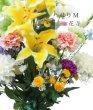 画像4: ゆり 造花 Mサイズ90cm (4)