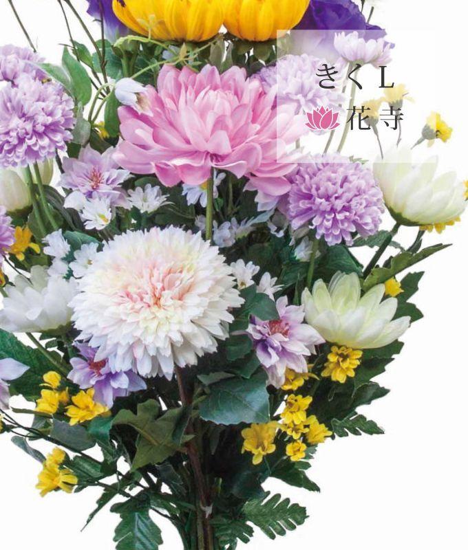 造花,仏花,お供え