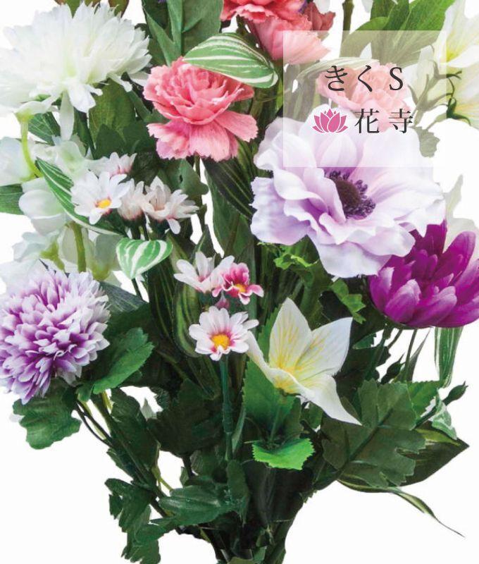 造花,仏花,お供え,菊,きく